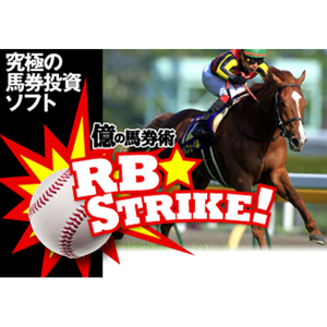 RB☆STRIKE!新聞